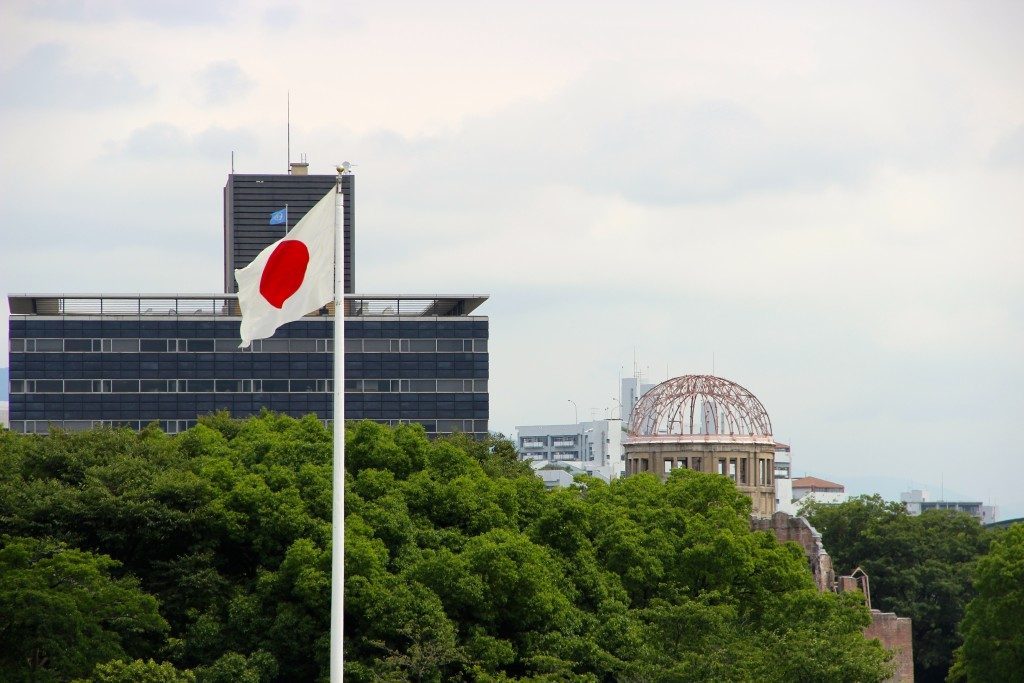 The Atomic Bomb Dome seen in the distance was one of the only buildings left standing. It was preserved to commemorate the bomb and to help us remember to choose peace.
