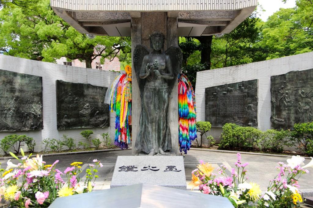Memorial near the Atomic Bomb Dome